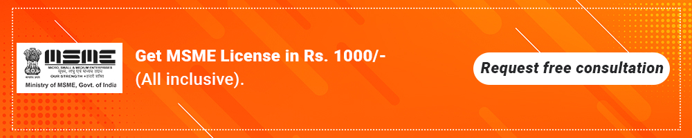 MSME license in india online